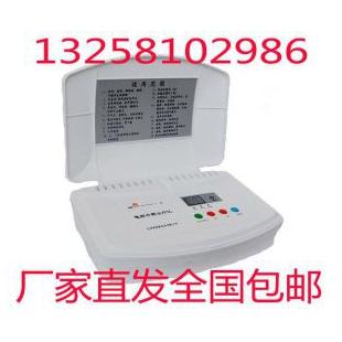 奔奥BA2008-I型电脑中频治疗仪
