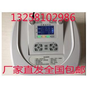 北京TF-01L型电脑中频治疗仪