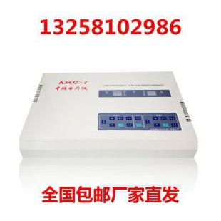 K8832-T型电脑中频治疗仪