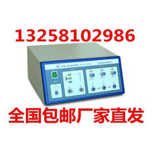 KD-2A型经皮神经电刺激仪