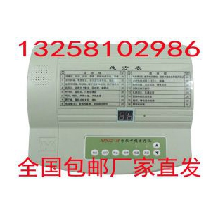 K8832-M型电脑中频电疗仪