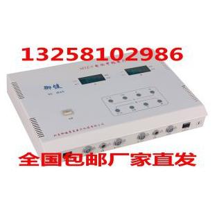 MTZ-F型电脑中频电疗机