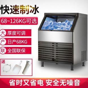 联客月牙冰制冰机、厂家直销