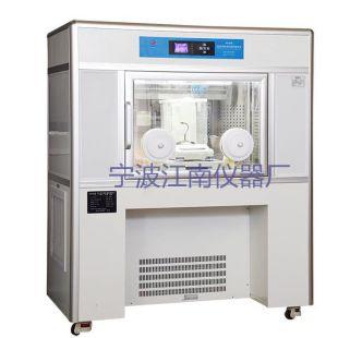 江南 低浓度恒温恒湿称重系统 称量设备 JNVN-800s