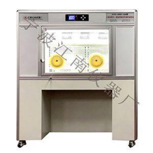 江南 恒温恒湿称重系统 低浓度恒温恒湿称量设备 NVN800