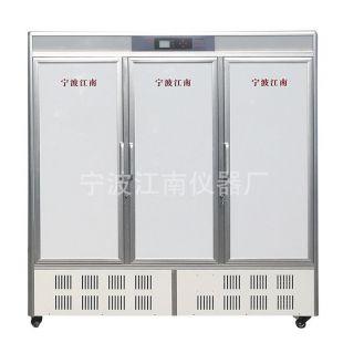 霉菌培养箱 MJX-1500