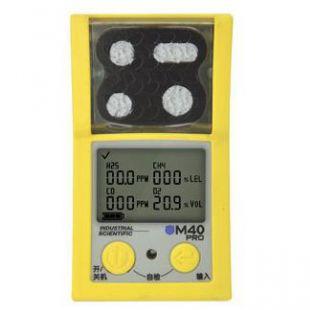 英思科M40 PRO 多气体检测仪