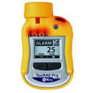 华瑞PGM1820个人用可燃气体检测仪