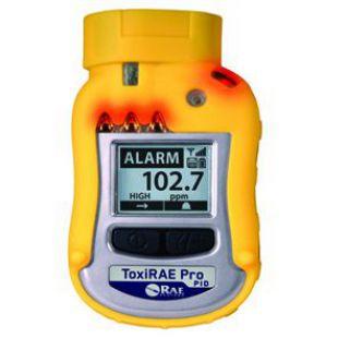 美国华瑞ToxiRAE Pro PID 个人用VOC检测仪