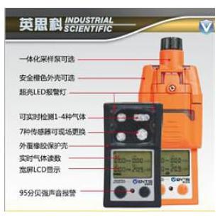 美国英思科VENTIS MX4四合一气体报警器