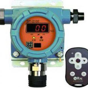 华瑞固定式SP-2102PlusLEL气体检测仪
