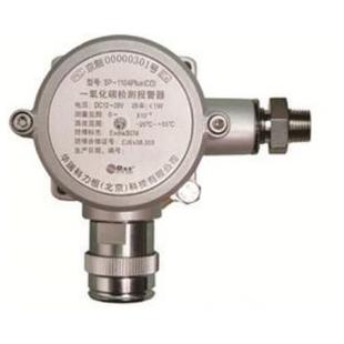 华瑞SP-1104Plus 有毒气体检测器
