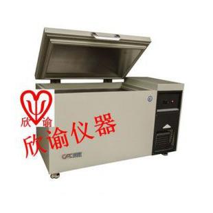 上海欣谕-86 °C 超低温卧式保存箱超低温立式保存箱