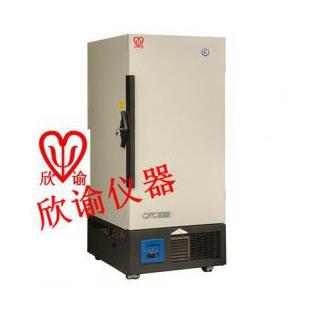欣谕-86°C 超低温立式保存箱 超低温立式保存箱 ,超低温冰箱