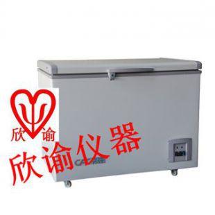 欣谕-60°C 金枪鱼保存箱冷冻箱低温冰箱
