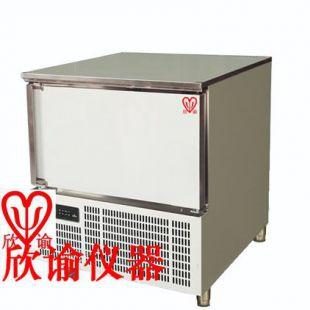 上海XY-SD-139L速冻箱欣谕急冻超低温冰箱测试冷冻箱