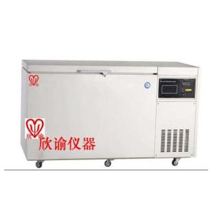 上海欣谕-136 °C深冷 超低温卧式保存箱XY-136-110W