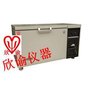 上海欣谕-105°C深冷 超低温卧式保存箱XY-105-110W