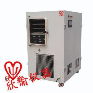 中试冻干机XY-FD-S3PLD实验室冷冻干燥机生物多肽制药冻干机疫苗西林瓶冻干