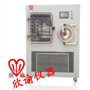 中试冻干机XY-FD-S7PLC实验室冷冻干燥机生物多肽制药冻干机疫苗西林瓶冻干