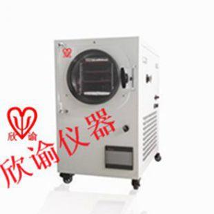 欣谕冷冻干燥机XY-FD-L6A生物实验室冻干机石墨烯碳粉冻干设备