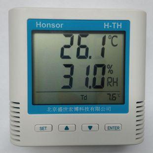 北京盛世宏博4-20mA电流信号温湿度变送器