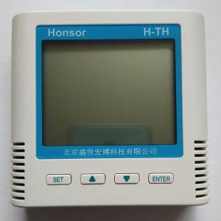 RS485 数字型智能温湿度变送器