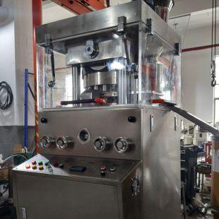 上海绿翊ZP-420D-19鸡精块压片机