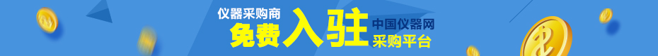 青岛政畅招标代理有限公司受中国海洋大学的委托,就中国海洋大学液相色谱三重四极杆质谱联用仪招标项目(项目编号:QDZC20171103-057)组织采购,评标工作已经结束,中标结果如下: