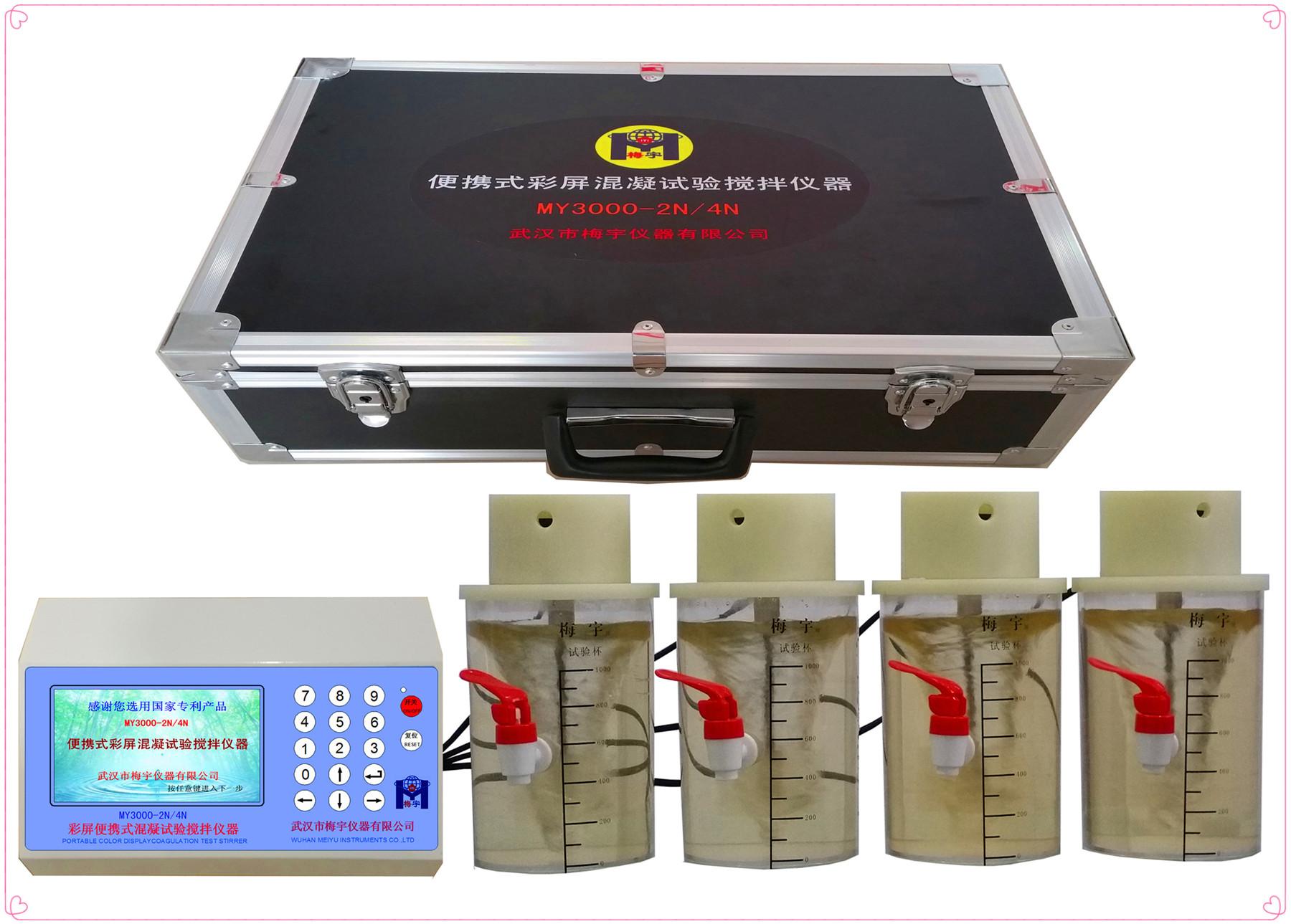 """中国首款便携式彩屏混凝试验搅拌器在""""广州分析测试展""""亮相"""