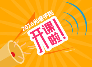 """""""2016第十三届南京国际科教仪器及装备展览会""""招商工作顺利"""