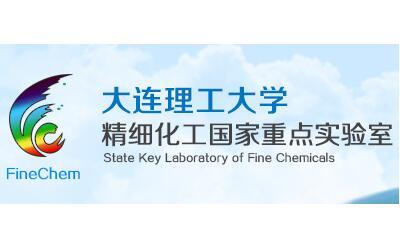 精细化工国家重点实验室召开第五届学术委员会第六次会议