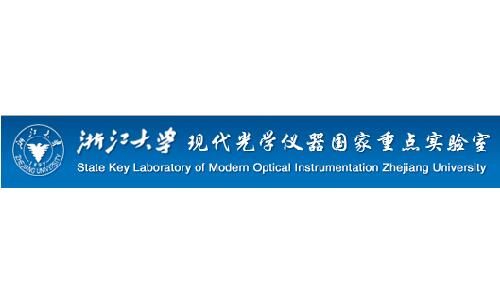 浙江大学现代光学仪器国家重点实验室简介