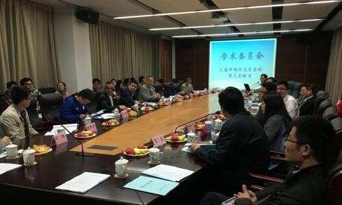 上海市现代光学系统重点实验室三届学术委员会第二次会议顺利召开