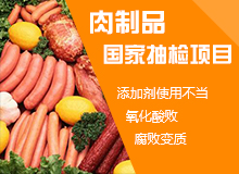 岛津企业管理(中国)有限公司