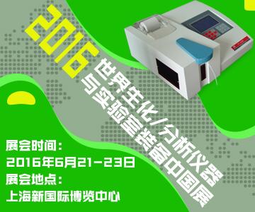 """新材料产业""""盛宴""""将在哈尔滨上演 打造国际化开放平台"""