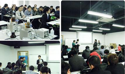上海天美2012年3月销售培训会议圆满落