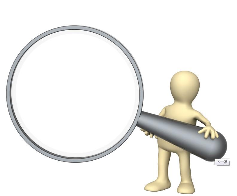 行业职业资格鉴定的审核条件
