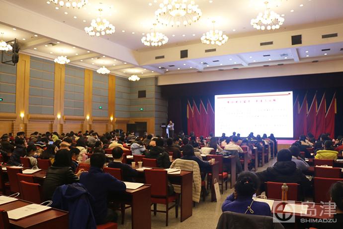岛津公司倾情赞助2015年北京色谱年会