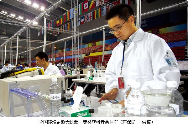 我国环境监测行业PEST分析 指标监测掌控污染程度