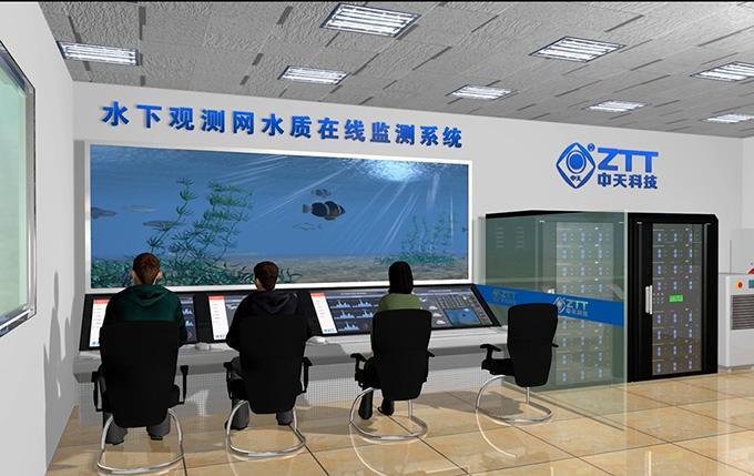 我国首个水下观测网水质监测系统问世统问世