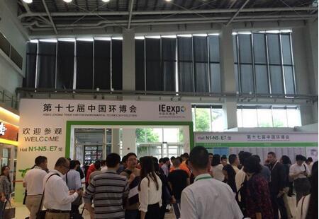 中国环博会在上海盛大开幕