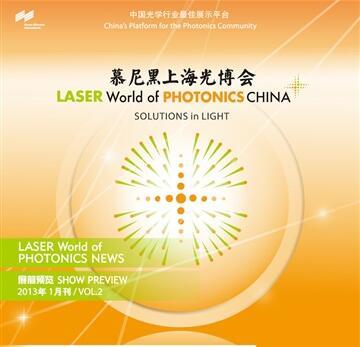 亚洲光学大展在即,你要找的厂商都在这里