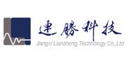 江西连胜/liansheng