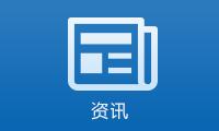 2016年布鲁克Q-TOF用户交流会-杭州站 邀请函