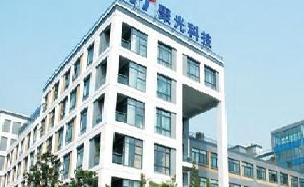 聚光科技成中国即时环境监测行业龙头