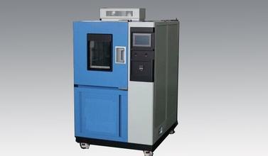 恒温恒湿试验箱使用注意事项及常见故障分析