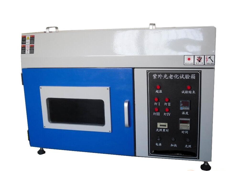 紫外线耐气候试验箱可以模拟哪些环境