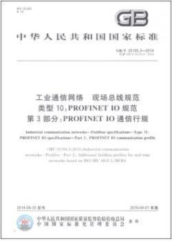 HJ 551-2016水质 二氧化氯和亚氯酸盐的测定 连续滴定碘量法 标准解读详情