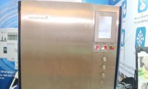 麦克仪器推出全自动高端微型反应器